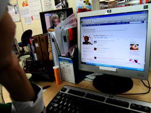 jemaah facebookiyah