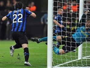 Gol Inter
