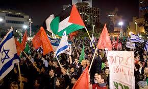 Israeli demonstration