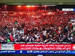 Lybian opposition taken control